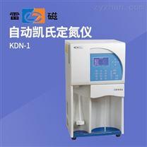 上海儀電科學上海雷磁自動凱氏定氮儀KDN-1