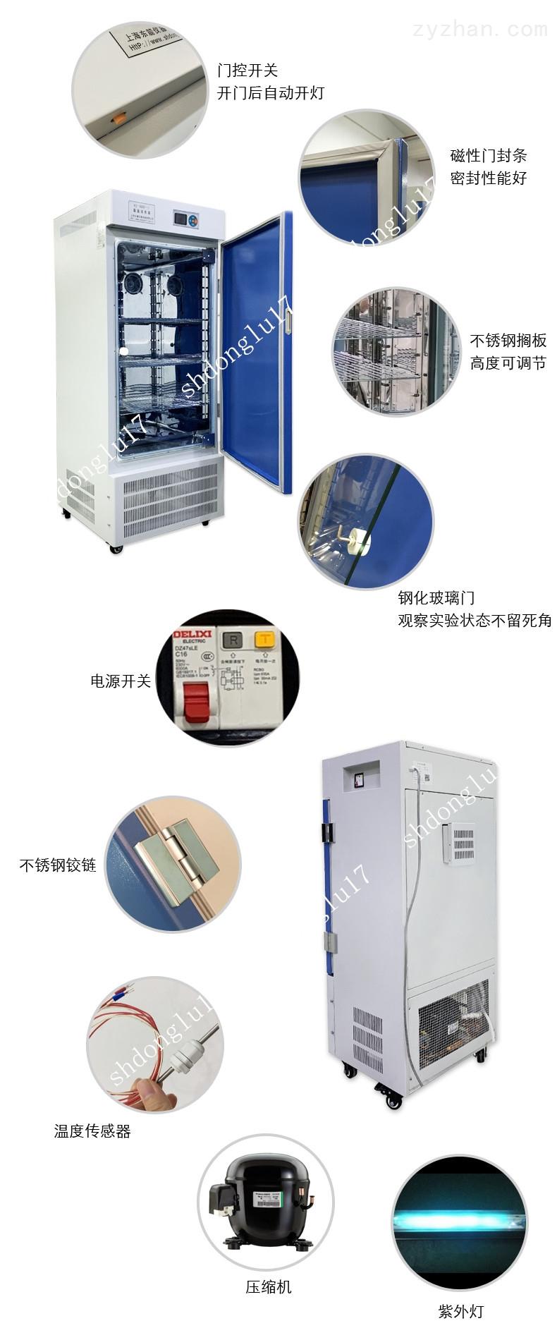 70L,100L霉菌培养箱详情_副本.jpg