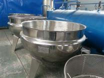 小型粽子蒸煮鍋