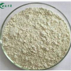 维斯尔曼主营产品盐酸米诺环素原料