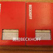 現貨BECKHOFF KL2408 KL2488