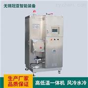 化工液体密闭高低温一体机工作原理及特点