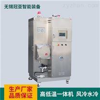 反應釜制冷加熱溫控系統的操作解析
