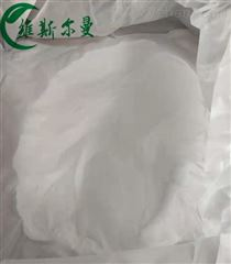 生产厂家葡甲胺