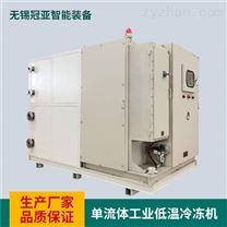 軸承冷處理設備可達-150℃