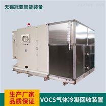 油气冷凝回收装置日常检查要点