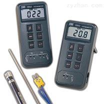 TES-1300/TES-1303 数字式温度表