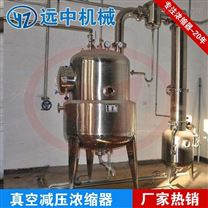 制藥濃縮器 電加熱刮板式廢水蒸發器