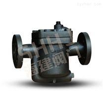 倒吊桶式蒸汽疏水阀ES8F/CS45H