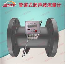 超声波流量测量原理