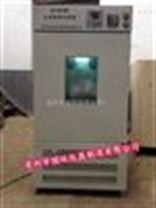 SG-8020E全温度振荡培养箱