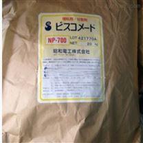 日本进口聚丙烯酸钠NP-700医用增稠剂