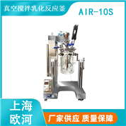 真空搅拌乳化反应釜应用范围