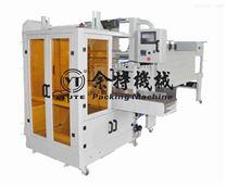 BDM6540C自動整列套膜封切熱收縮包裝機