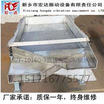 SZF-1040直线振动筛/药物脱水筛