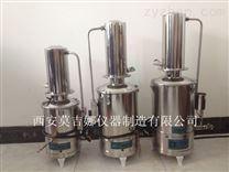 不銹鋼電熱蒸餾水器5升/10升/20升/30升