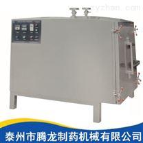 RQXL真空氣相置換式潤藥機