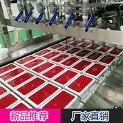 豬血豆腐生產線