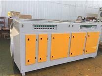 UV光氧催化氧化凈化器
