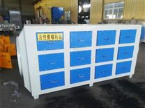 活性炭廢氣吸附箱