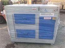 活性炭廢氣吸附凈化箱