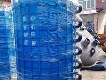 搪玻璃碟片式冷凝器4
