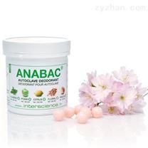 花香型高壓滅菌鍋除臭劑anabac320400