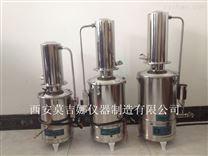 不銹鋼電熱蒸餾水器(斷水斷電自控)