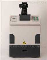 高強度紫外分析儀UV-3000