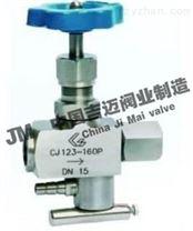 CJ123W-64P多功能取樣閥