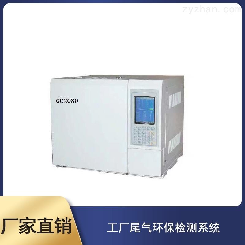 实验室气体检测系统