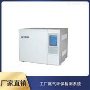 實驗室氣體檢測系統