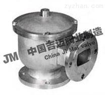 HX7型帶接管單(呼)吸閥