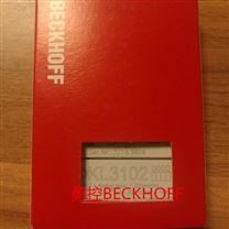 BECKHOFF KL3102 工業自動化現貨