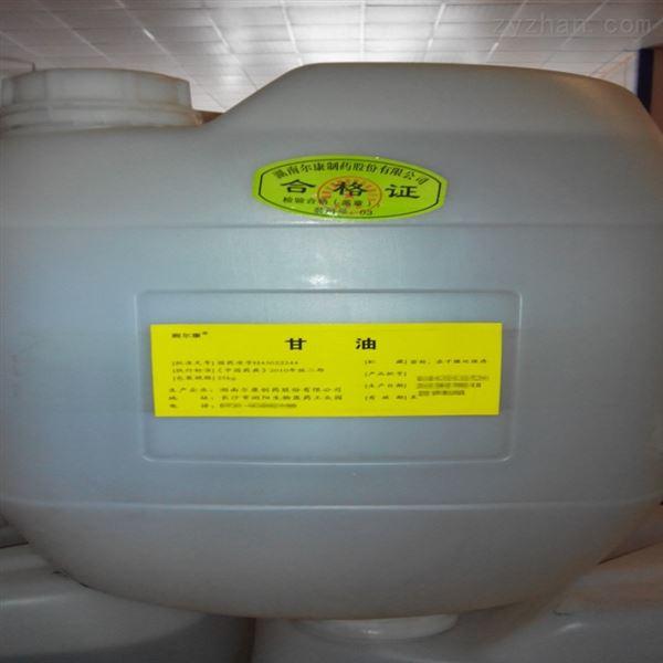 甘油医药级原料药25kg包装湘尔康国药准字