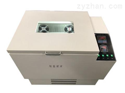 ZD-88温控全温振荡器