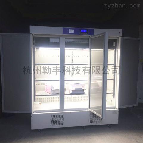 LGZE-2000新款光照培养箱