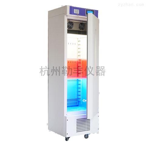 SGZE-450三色光植物培养箱