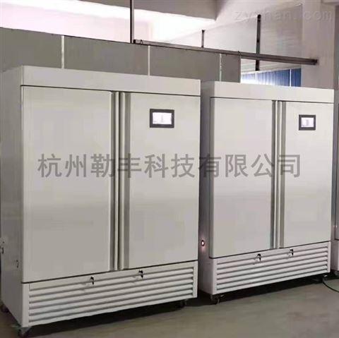 LRGE-800人工气候箱
