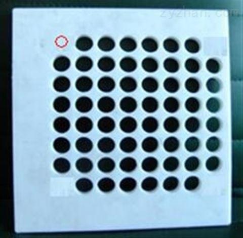 尿碘测定消解仪保护罩
