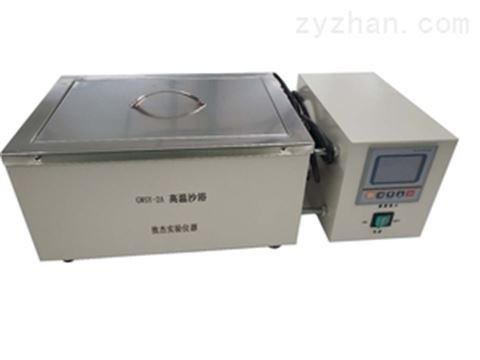 GWSY-2A高温沙浴 600℃