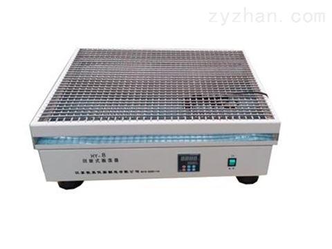 HY-8回旋式大型摇床(大容量)