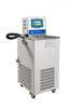 SLGDH系列超高精度低温恒温槽
