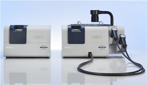 MPA II多功能灵活扩展近红外光谱仪