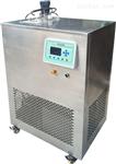 SLRTS-A系列低温检定恒温槽