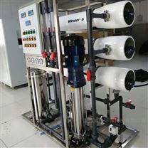 定制双级反渗透纯水系统-纯水设备-PMC新品