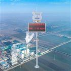 OSEN-VOCs厂界环境无组织排放VOCs污染在线监测设备