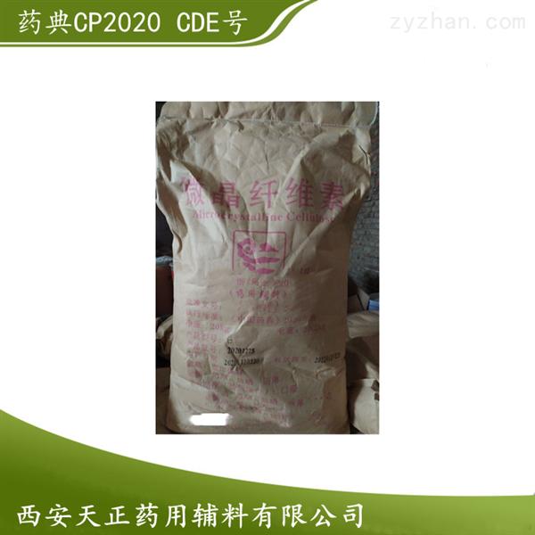 药用级苯扎溴铵50kg 新洁尔灭的特性