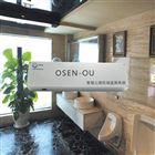 OSEN-OU智慧公厕恶臭气体监测数据云平台解决方案