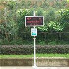 OSEN-Z深圳道路施工噪声污染在线监测仪器制造商